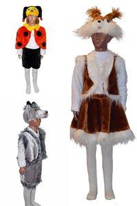 Изображение для категории Прокат детских костюмов животных и зверей