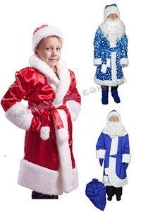 Зображення для категорії Дитячі костюми Діда Мороза