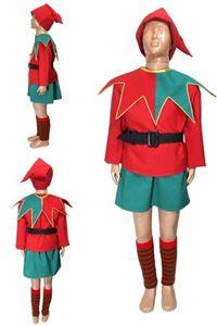 Зображення для категорії Дитячі костюми Ельфа