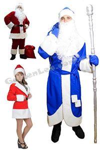 Изображение для категории Прокат Новогодних костюмов