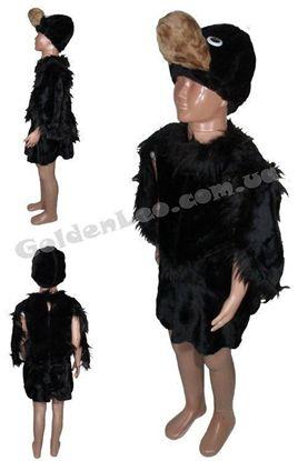 Дитячий костюм Ворони зріст 116-122