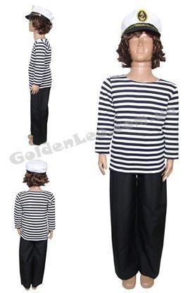 Детский костюм Моряка рост 128