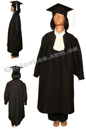 Костюм Судьи для ребенка рост 146
