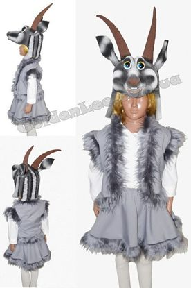 Дитячий костюм Кози зріст 128