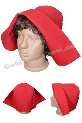 Капор Красной Шапочки