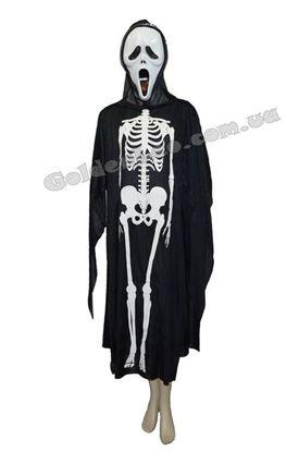 Костюм Скелета для взрослого