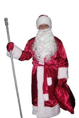 Зображення Костюм Деда Мороза большой напрокат