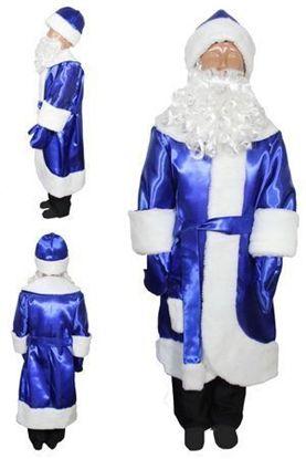 Костюм Діда Мороза синій 3 - 4 роки