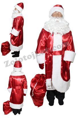 Костюм Деда Мороза для ребенка
