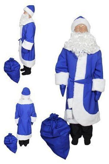 Дитячий костюм Діда Мороза синій