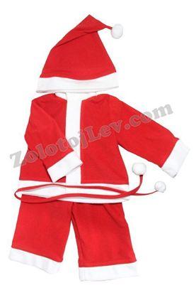 Костюм Санта Клауса для немовляти