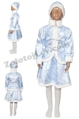 Детский кстюм Снегурочки