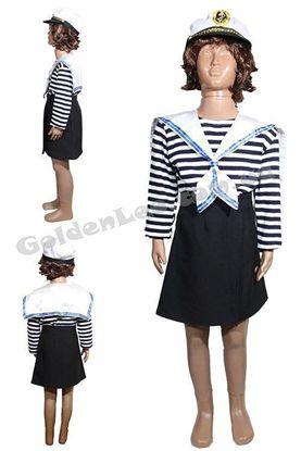 костюм морячка