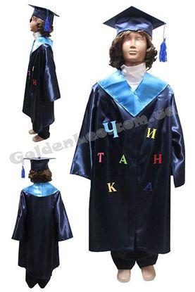 костюм Читанка