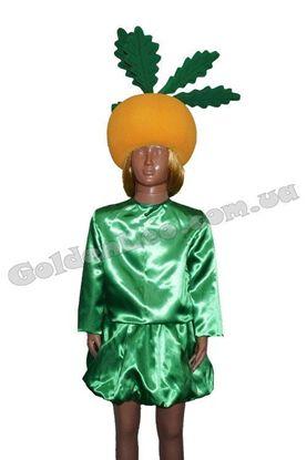 Дитячий костюм Ріпки