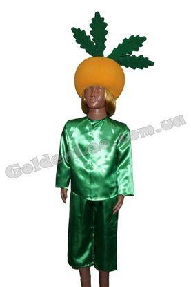 Детский костюм Репки