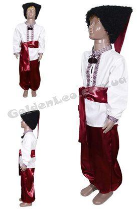 Национальный костюм Козака