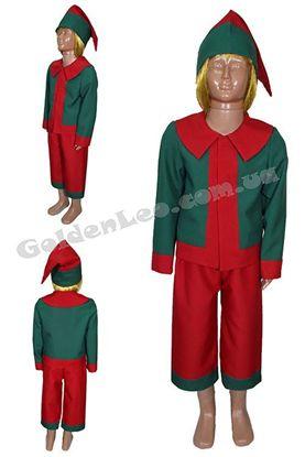 костюм ельфа для хлопчика