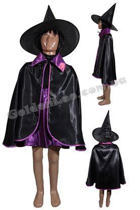 костюм ведьма