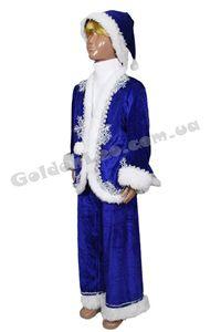 Зображення для категорії Костюми Морозко, костюми Новий Рік для дітей