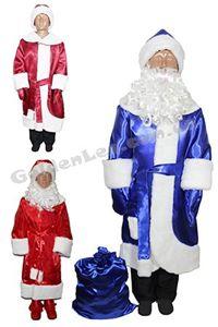 Изображение для категории Костюмы Деда Мороза рост 134