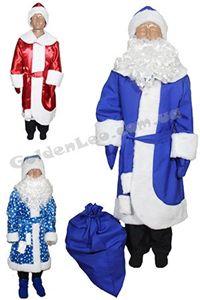 Изображение для категории Костюмы Деда Мороза рост 146