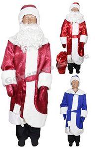 Изображение для категории Костюмы Деда Мороза рост 152