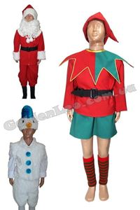 Изображение для категории Прокат новогодних костюмов для детей