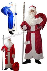 Изображение для категории Костюмы Деда Мороза напрокат
