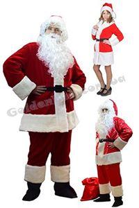 Изображение для категории Костюмы Санта Клауса напрокат