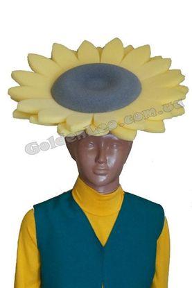 маска Подсолнух