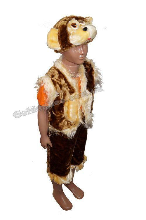 ... 122 Карнавальний костюм Мавпочки ... 093465aab7dab