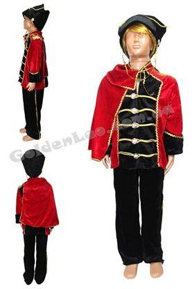 Карнавальный костюм Гусара рост 128
