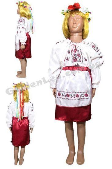 f3a1d1525bbd2b Костюм Українка, український національний костюм, купити костюм ...