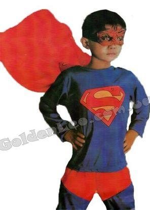 Костюм Супермен 5 - 7 лет