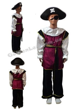 Костюм Пирата рост 122