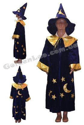 Детский костюм Звездочет напрокат
