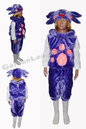 Детский костюм Лунтика прокат
