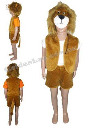 Дитячий костюм Лева зріст 104-110