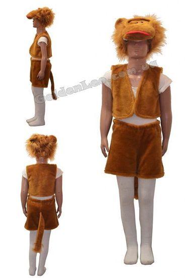 Карнавальний костюм Мавпочка f80b2528d5d12