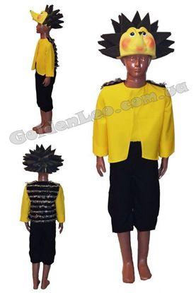 Карнавальний костюм Їжачок зріст 116