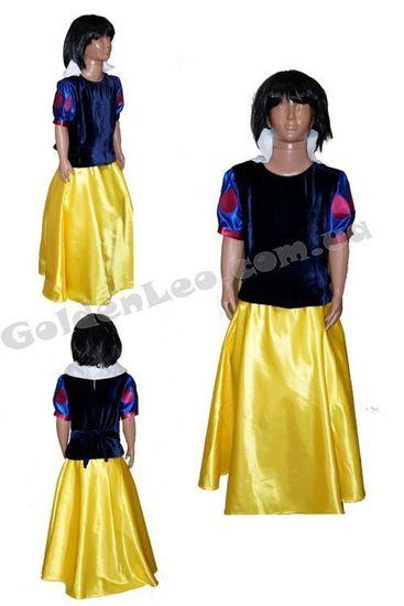 Детский костюм Белоснежка рост 116