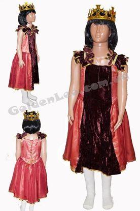 Детский костюм Королева прокат
