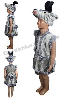 Карнавальний костюм Кози для дівчинки