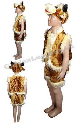 Карнавальний костюм Бичка зріст 104-110 см