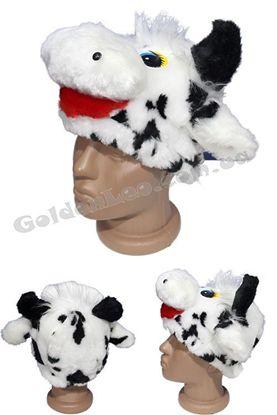 Карнавальная маска Бычок