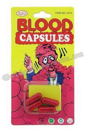 Набор кровь в капсулах