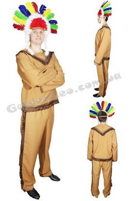 Костюм Индейца для взрослого