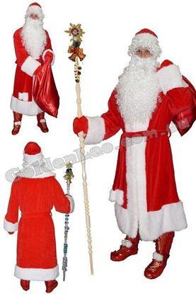 костюм Діда Мороза оренда