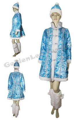Зображення Красивый костюм Снегурочки напрокат